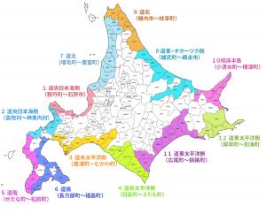 HBC釣り天気&釣果速報 北海道