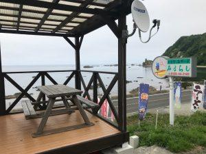 積丹美国町にある「積丹町 海鮮の宿・お食事 みはらし荘」